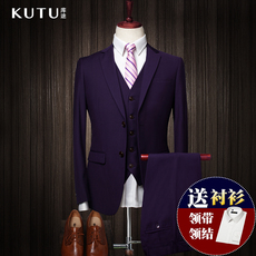 Business suit Library path kutu/xf15