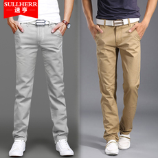Casual pants Speed sullherr 80006