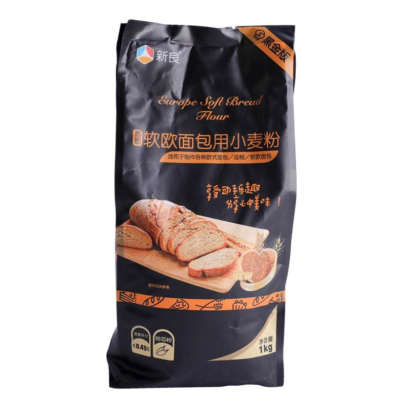 新良软欧面包用小麦粉 黑金版高筋面粉面包机用1kg 烘焙原料