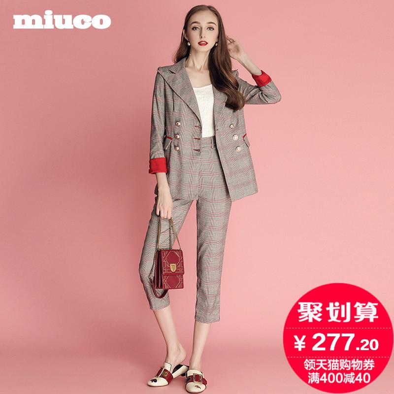 miuco女装2018秋季新款西装翻领双排扣外套+显瘦裤子时尚格纹套装