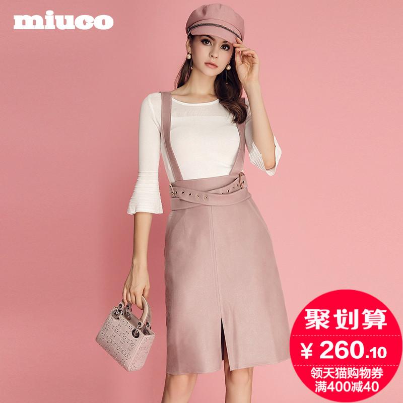 miuco女装2018秋喇叭袖修身针织衫打底+优雅开叉背带连衣裙两件套