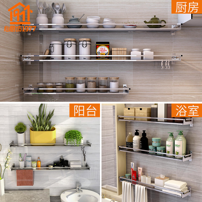 Free Punching 304 Stainless Steel Kitchen Racks Wall Hanging Spices  Seasoning Storage Racks Home Supplies