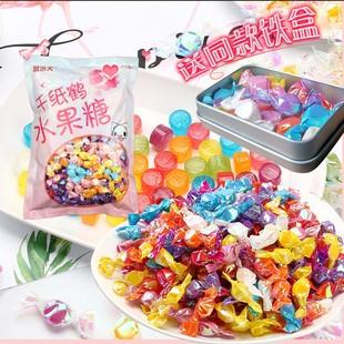 彩色千纸鹤糖果儿童网红小糖果李现韩商言同款铁盒散装水果糖批发