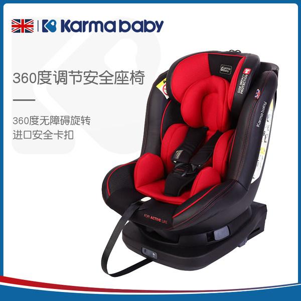 KARMABABY儿童安全座椅怎么样?究竟怎么样呢?