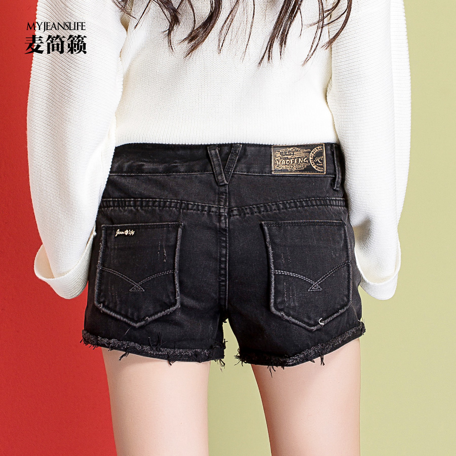 Jeans for women Maijianlai c03/83502 2016 Maijianlai