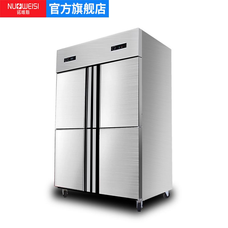 诺唯斯四门冰箱商用冷藏冷冻厨房餐厅酒店大容量立式四门冰柜商用