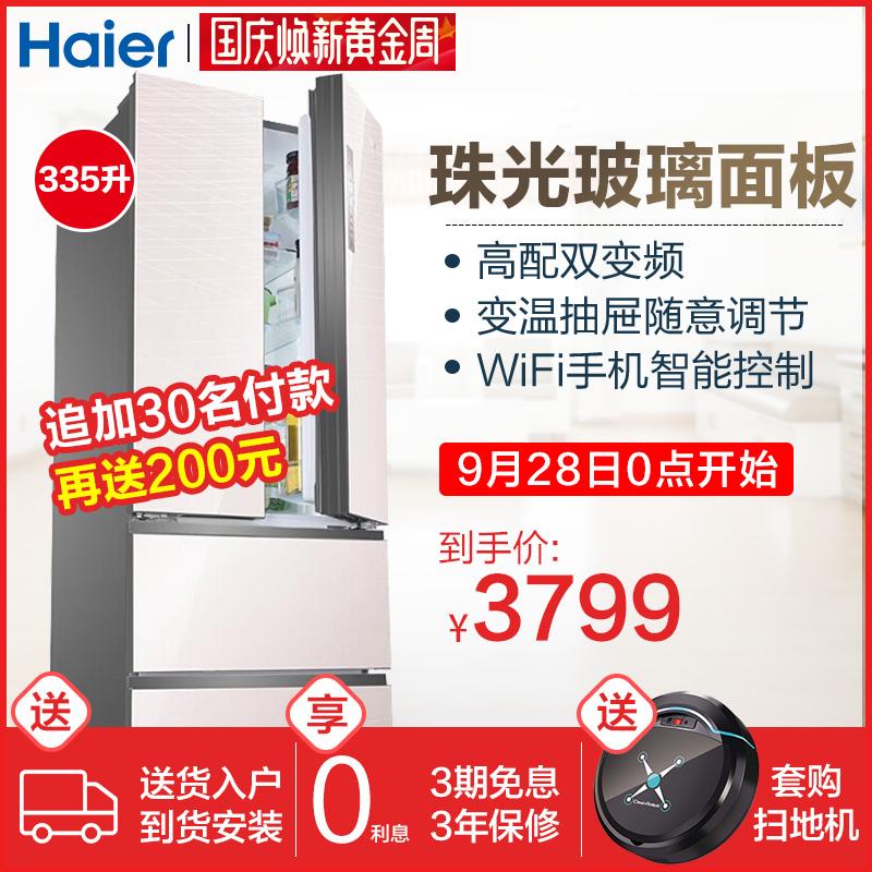 Haier-海尔 BCD-335WDECU1法式多门无霜彩晶变频四开门电冰箱