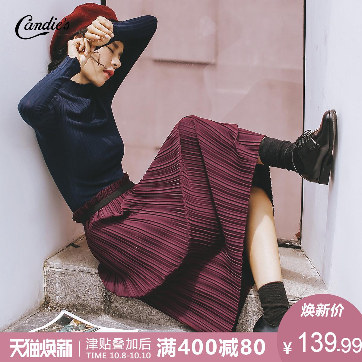 高腰百褶半身裙女2018秋冬季新款时尚百搭风琴褶中长款复古酒红色
