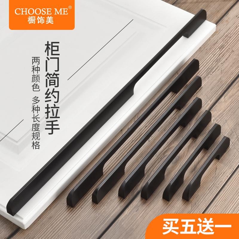 黑色超长拉手现代简约北欧美式厨柜抽屉柜子把手衣柜柜门加长拉手