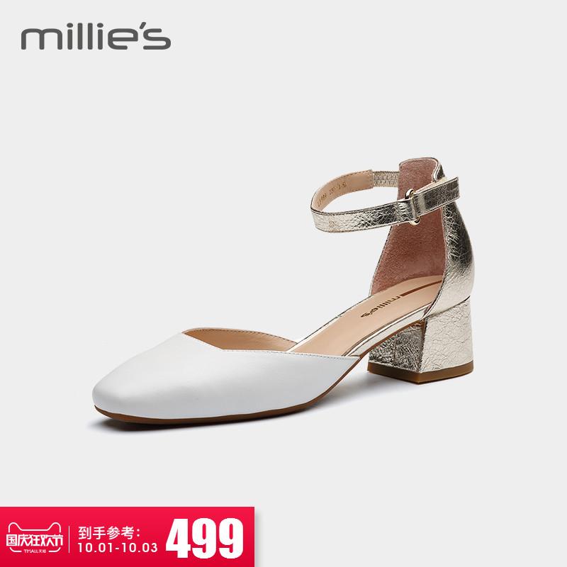 millie's-妙丽2018专柜同款牛皮方头时尚粗跟扣带女凉鞋LP905AK8