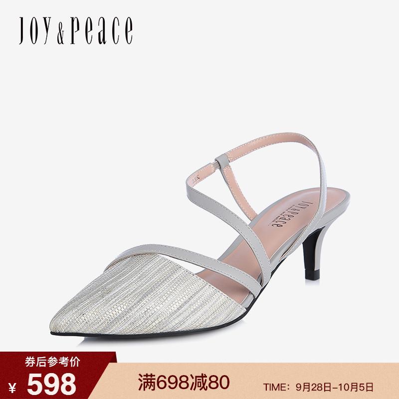 真美诗2018春夏新款简约气质单鞋包头后空低跟女凉鞋ZG129AH8