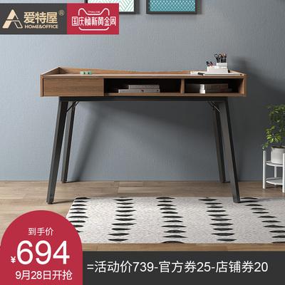 电脑桌家用台式美式办公桌子书房卧室北欧简约现代带抽屉写字书桌