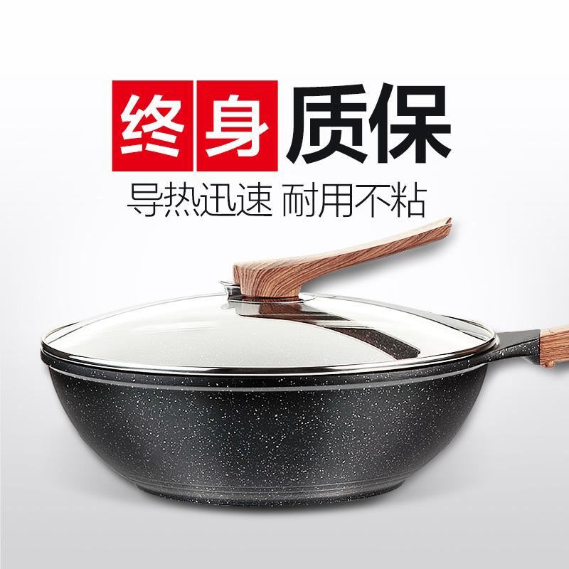 德国ki麦饭石锅具四件套炒锅家用汤锅奶锅平底锅不粘锅电磁炉通用
