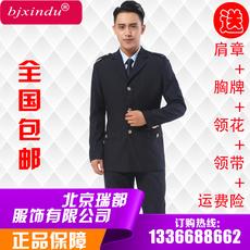 Форменная одежда Bjxindu xd804