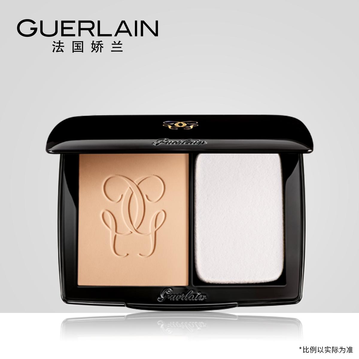娇兰丝柔亲肤粉饼SPF20PA++ 立体修容 防晒 持久定妆 彩妆化妆品