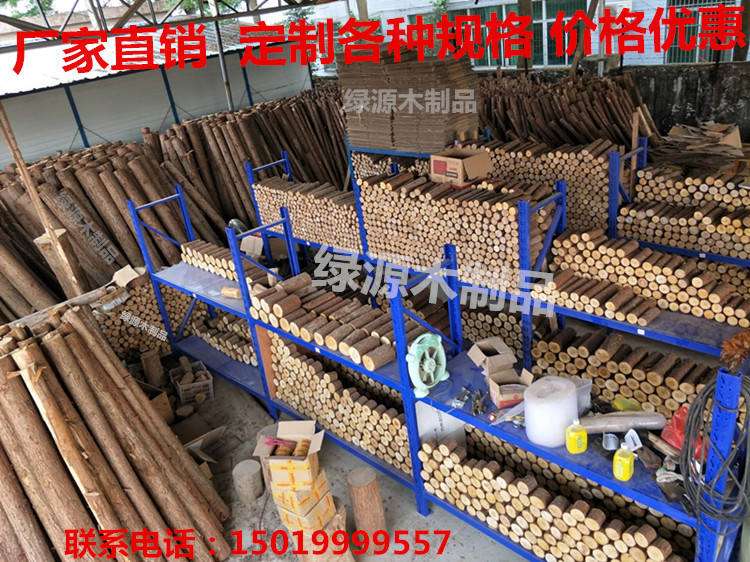 摆件圆木材树桩道具黄铜装饰原木材天然木桩木片带皮木柴壁炉圆木杉木丝电极图片