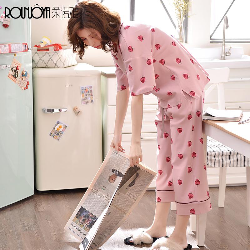 柔诺雅夏季纯棉女士睡衣短袖少女可爱草莓七分裤两件套家居服套装
