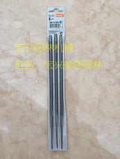 Ножовка Steele 5.5/5.2/4.8/4.0/4.5mm