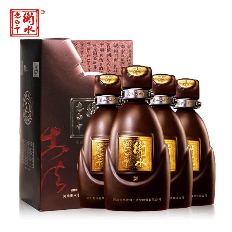 衡水老白干67度古法20白酒500ml*4瓶高度白酒纯粮酒礼盒装
