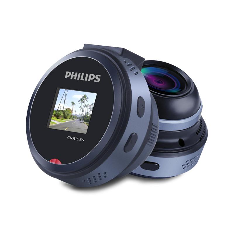 飞利浦行车记录仪CVR108S高清夜视1080P汽车车载迷你监控微型