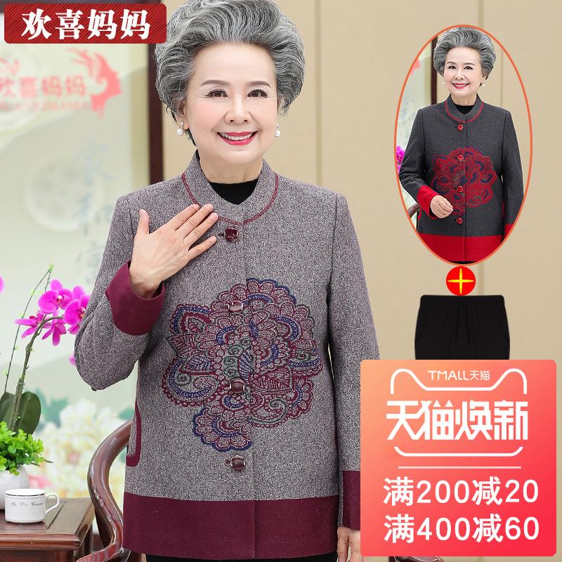 中老年人女装毛呢外套60岁70奶奶装秋装妈妈老人衣服老太太春秋款