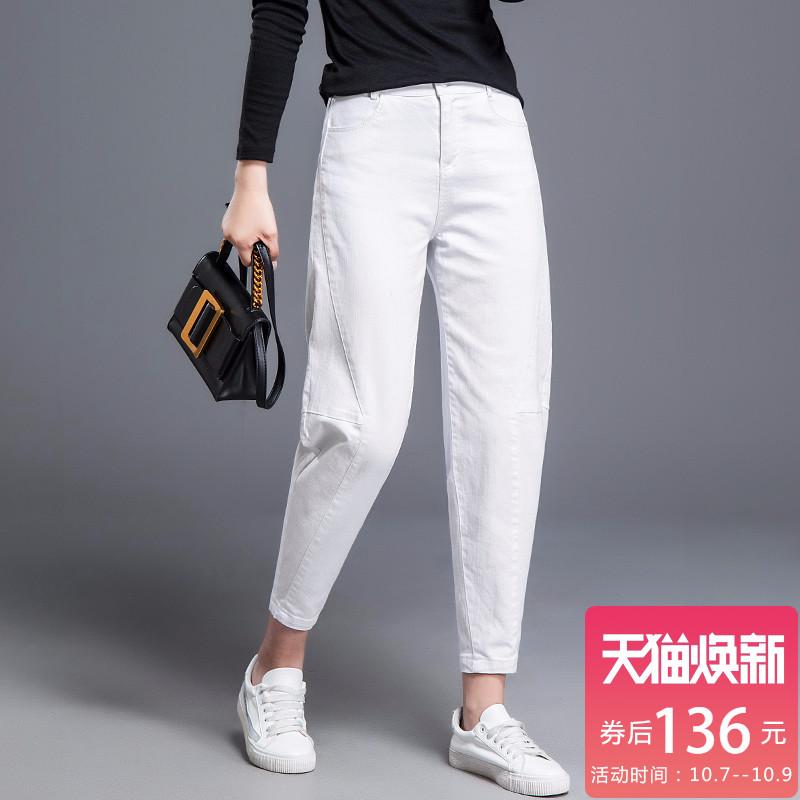白色牛仔裤女春秋2018新款韩版萝卜裤显瘦九分裤宽松灯笼裤哈伦裤