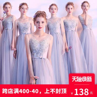 伴娘服2018新款秋季伴娘团姐妹裙灰色长款宴会晚礼服显瘦连衣裙女