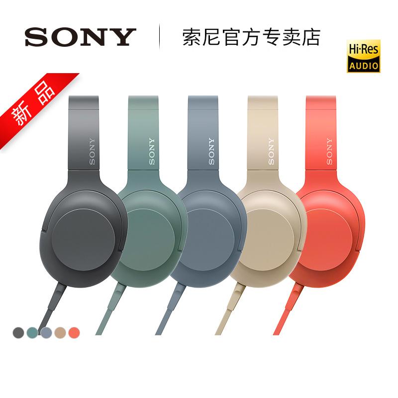 Sony-索尼 MDR-H600A 高解析度有线头戴式耳机手机电脑电竞吃鸡游戏立体声带麦通话耳麦重低音炮音乐通用耳罩