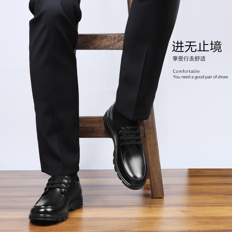奥康正品春季真皮商务休闲皮鞋