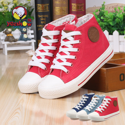 17 new children's shoes high help children's canvas shoes boys and girls spring breathable lace shoes shoes children casual shoes