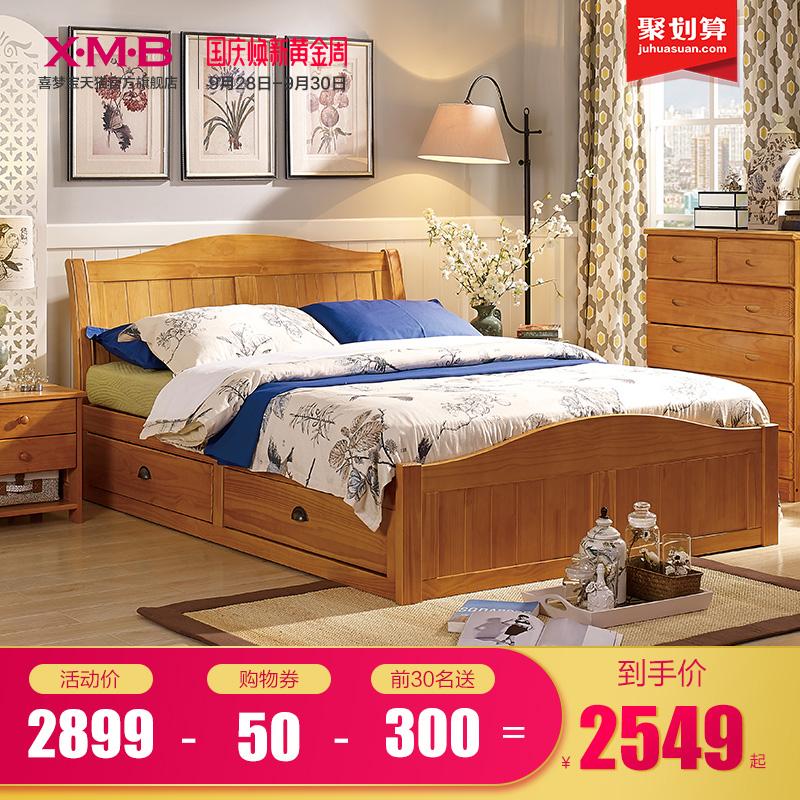 喜梦宝现代中式实木高箱储物床1.5米松木1.8米双人床北欧功能床