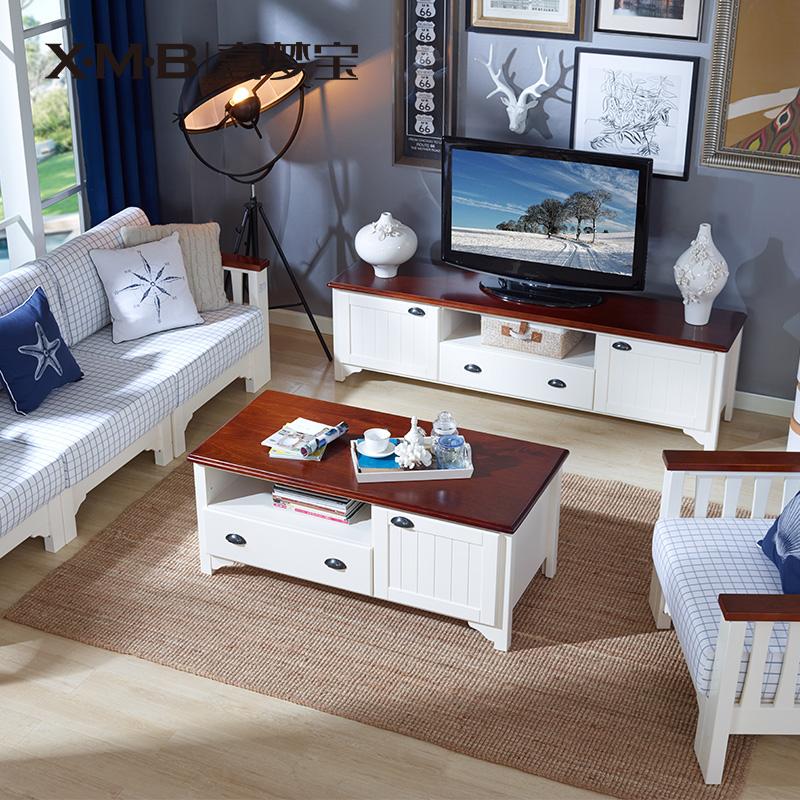 喜梦宝实木沙发单人位双人位三位沙发贵妃座客厅家具自由组合