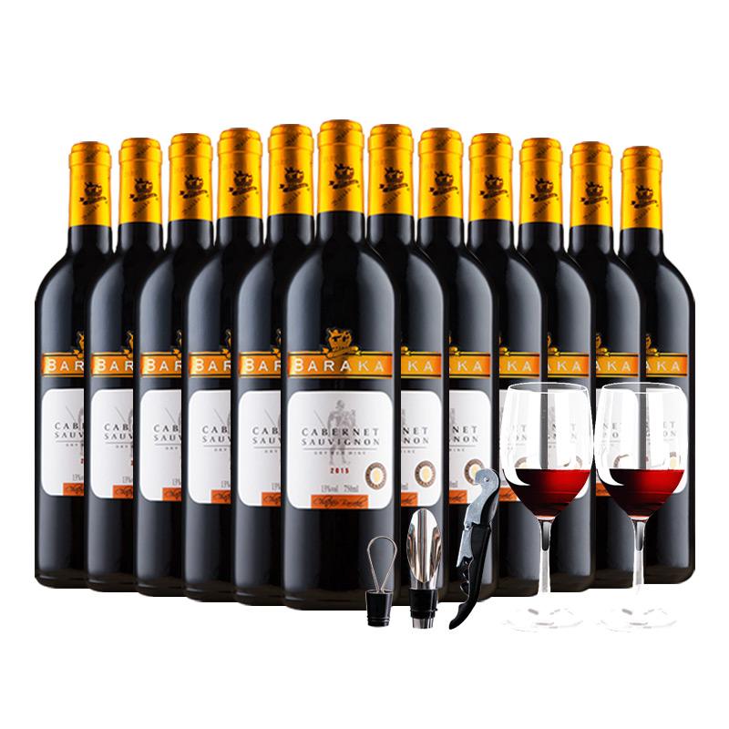 买一箱送一箱红酒整箱6支赤霞珠干红葡萄酒婚宴套装12瓶酒庄直供
