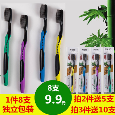 8 Pack Soft Bamboo Charcoal Adult Soft Hair Toothbrush Cleaner Family Pack Specials Wholesale price
