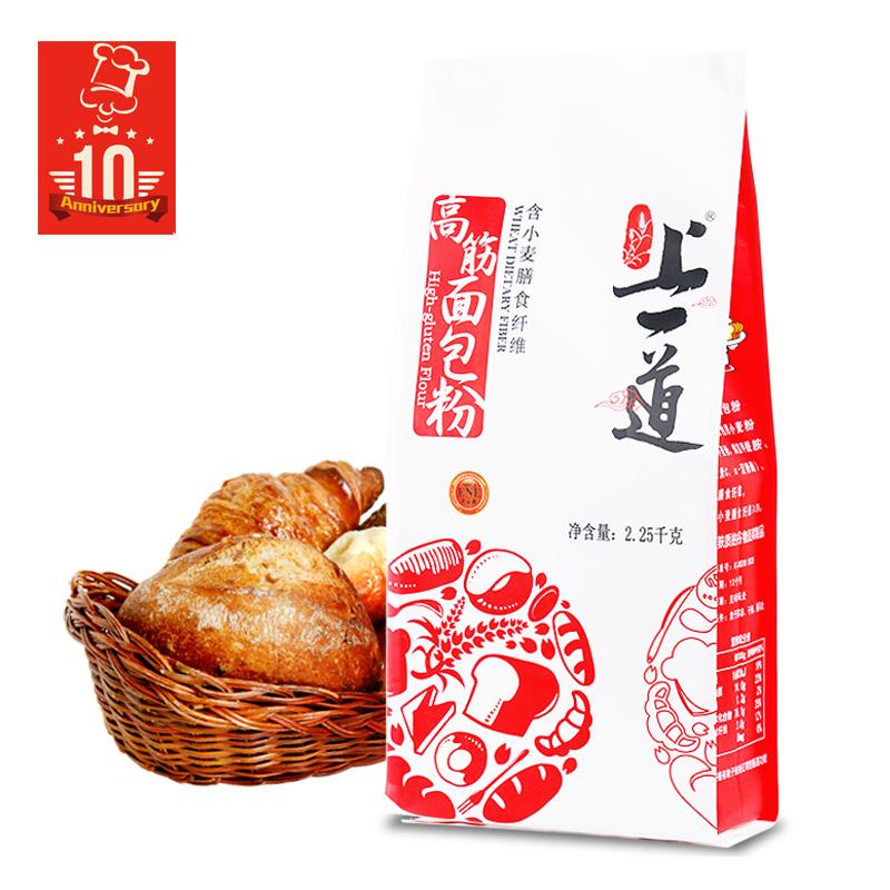 上一道高筋面包粉2.25kg 高筋面粉4.5斤小麦粉 面包机烘培原料