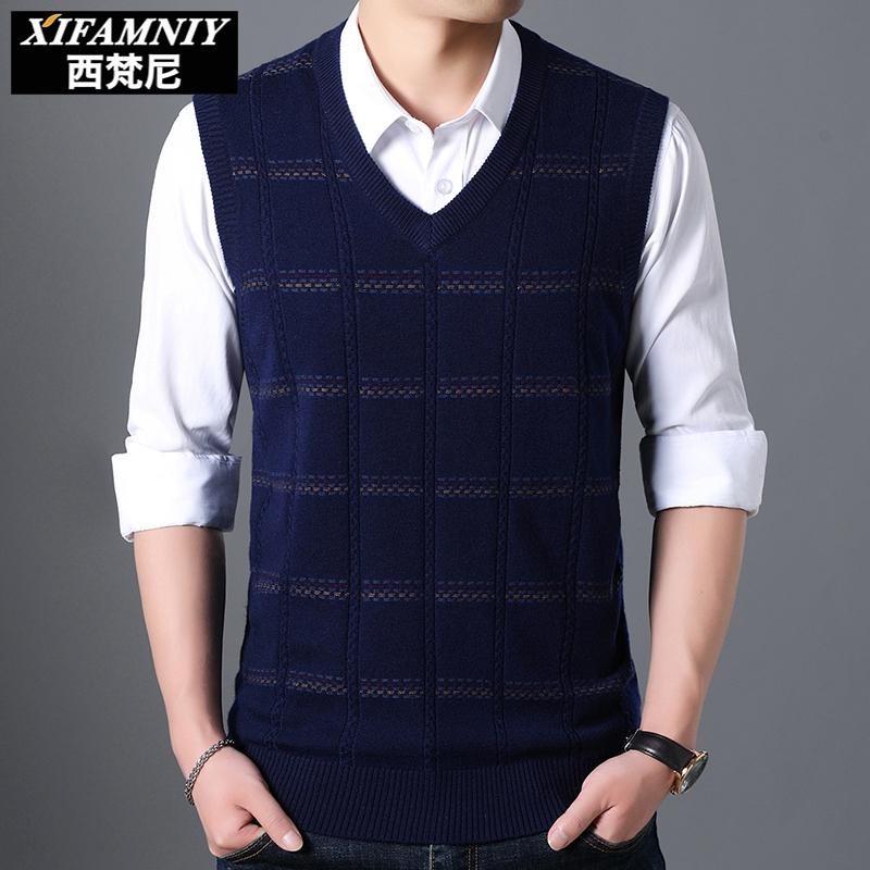 冬季新款韩版无袖坎肩中青年针织背心男V领韩版马甲毛衣线衣潮流