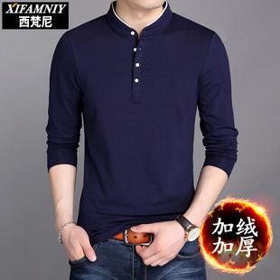 秋冬季男士长袖t恤 新款青年男装韩版修身纯色立领纯棉加绒打底衫