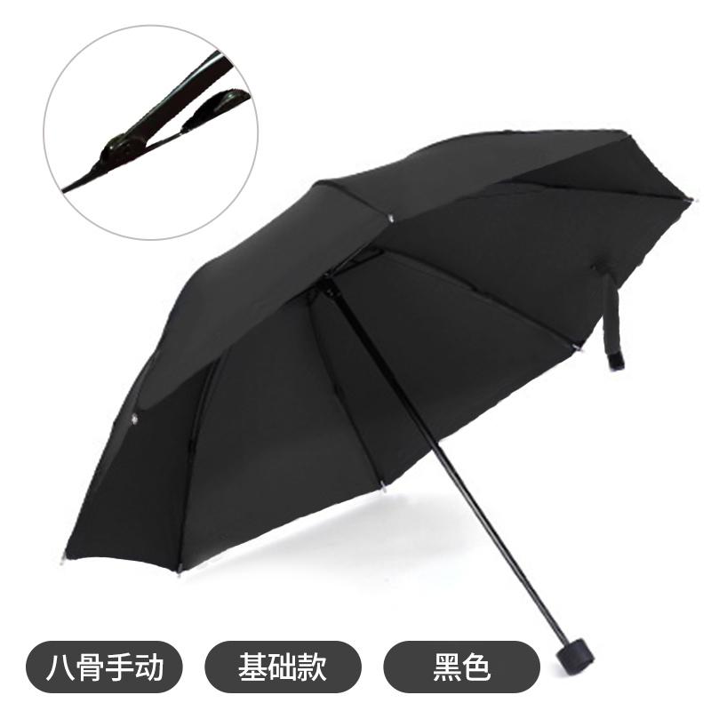 调暖 折叠加固双人晴雨伞
