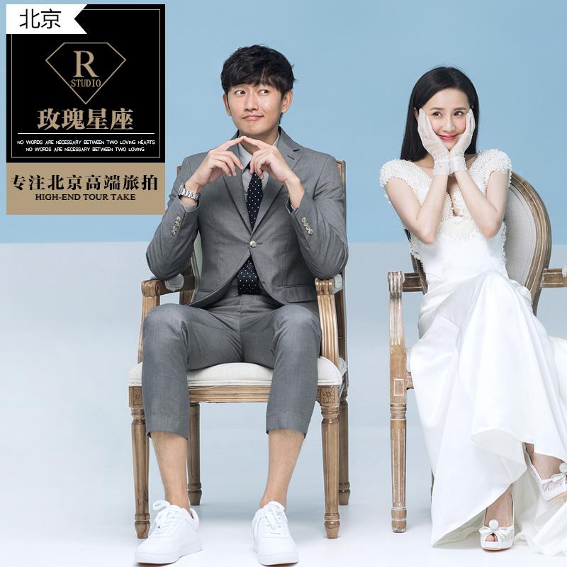 玫瑰星座北京婚纱摄影工作室三亚丽江青岛厦门中式结婚照拍摄团购