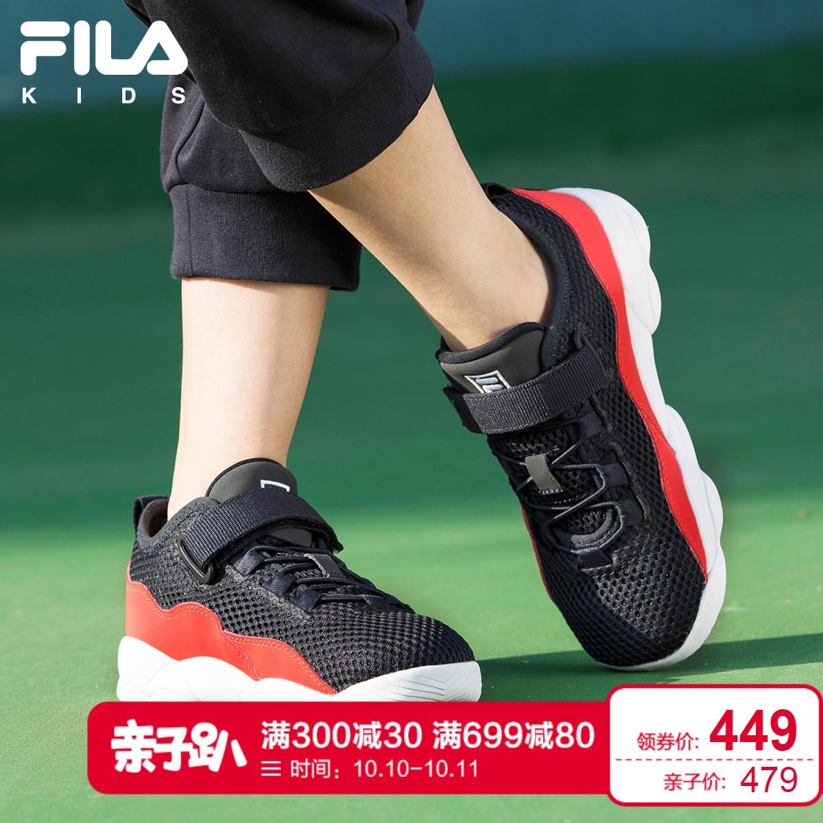 FILA斐乐童鞋男女童跑鞋轻质透气耐磨防滑儿童篮球鞋2018夏季新款