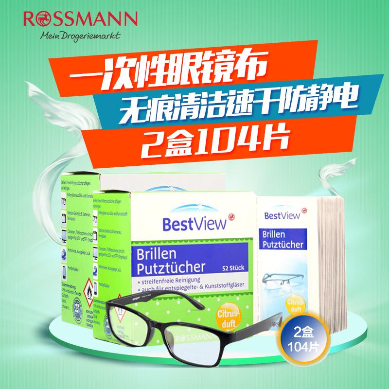 德国进口bestview眼镜清洁湿巾屏幕镜头擦拭纸一次性眼镜布 104片