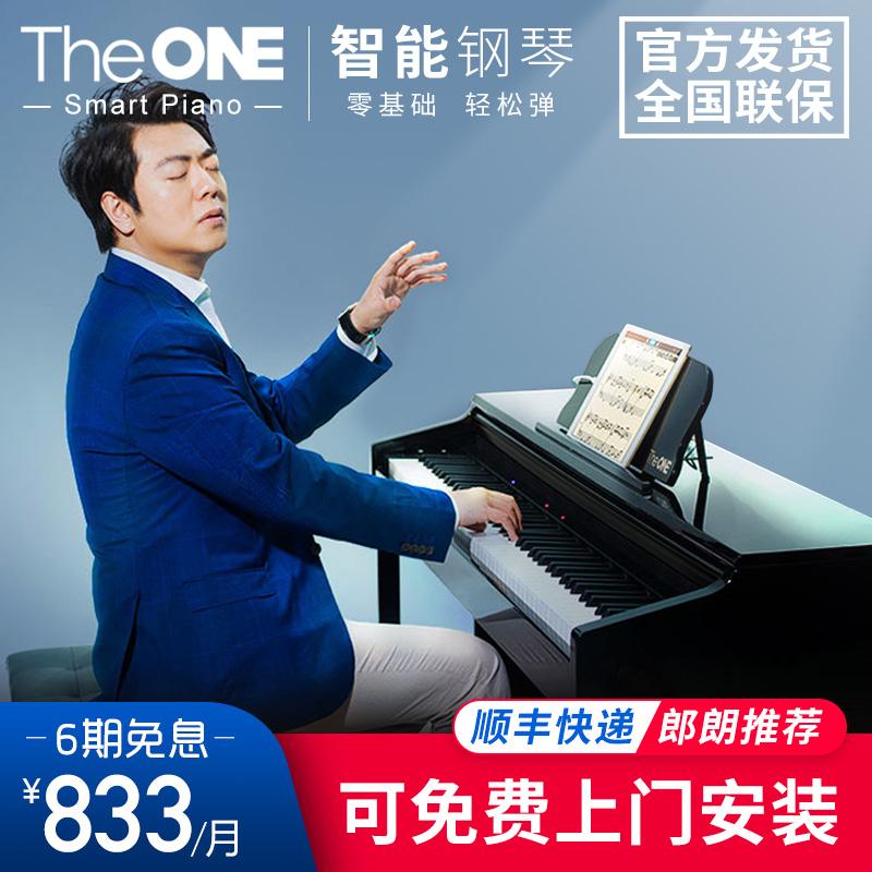 The ONE智能钢琴电子钢琴88键重锤 专业家用成人儿童初学数码钢琴 -