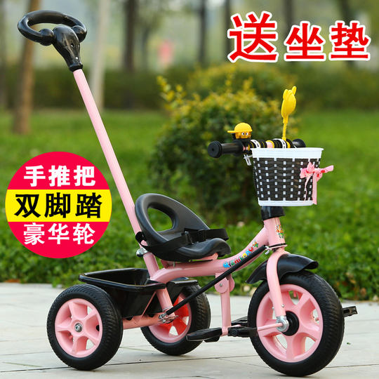 Children's tricycle 1--3 stroller bicycle bicycle baby stroller car infant stroller child car
