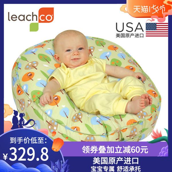 Leachco美国进口可调式婴儿哺乳靠垫枕 宝宝独立喝奶沙发...