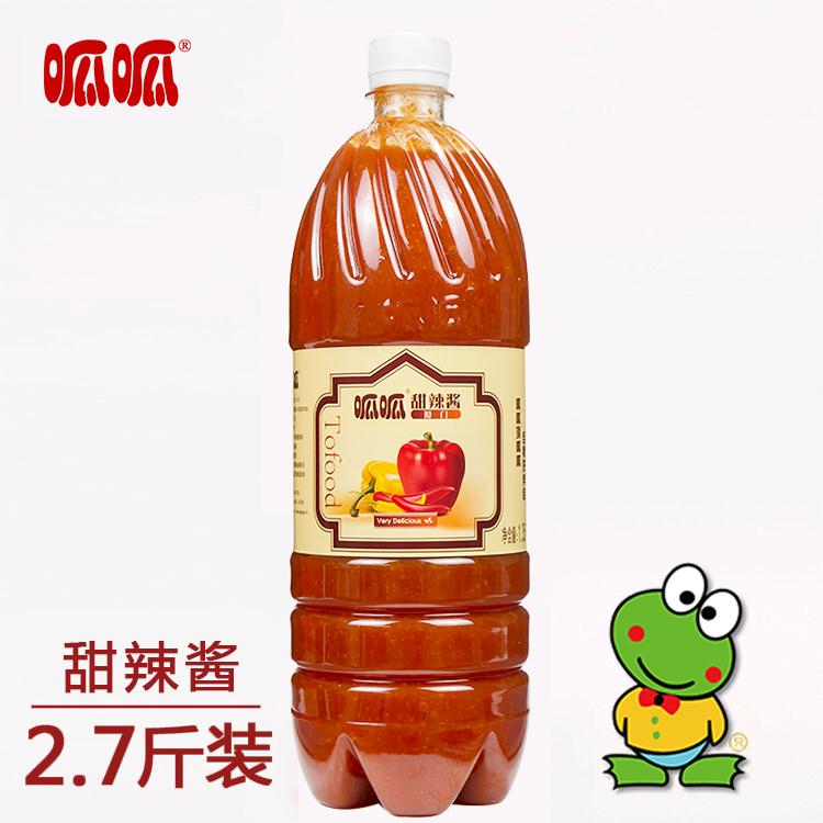呱呱牌 2.7斤装大瓶甜辣酱