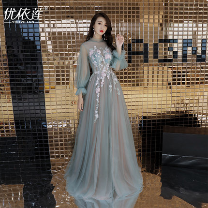 Evening Dress 2018 new elegant banquet long sleeves thin celebrity temperament long