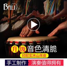 Африканский барабан 12 13 10