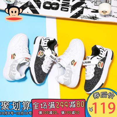 大嘴猴童鞋板鞋男童鞋子2018秋新款潮韩版小白鞋女休闲儿童运动鞋