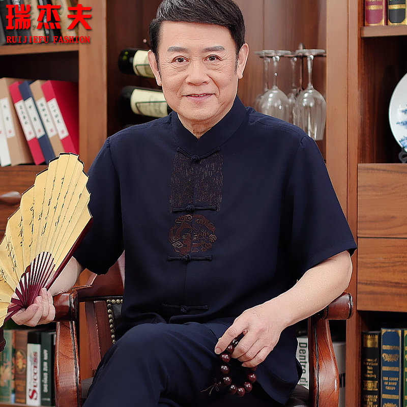 中国风亚麻唐装男套装刺绣长袖居士服中老年人短袖中式棉麻爸爸装
