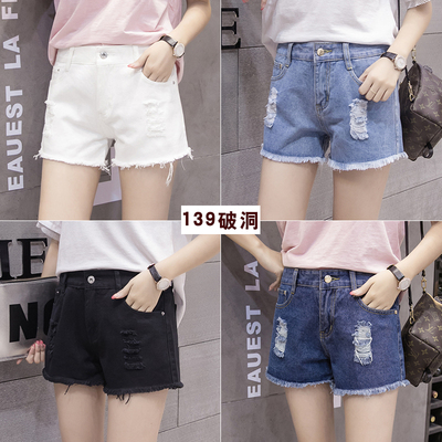 Women Fashion Woman Jeans Short Sleeves Slim Fit 553731